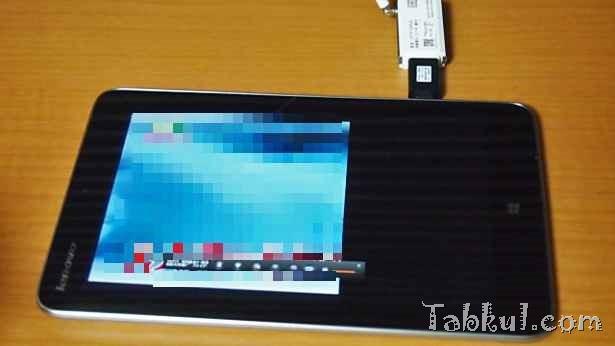 PB230516-Miix2-TV