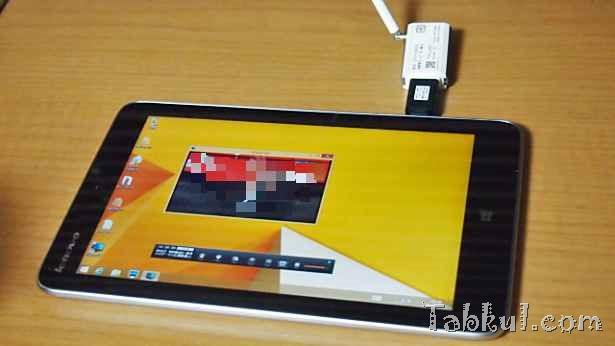 Lenovo Miix2 レビュー10―USB地デジチューナーでテレビ視聴を試す