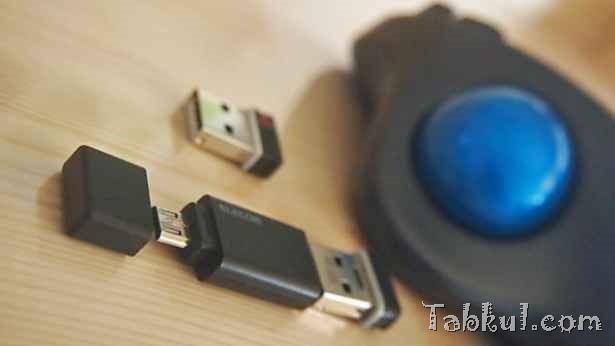 Venue 8 Pro レビュー18―Logicool無線マウス「M570」の動作テスト