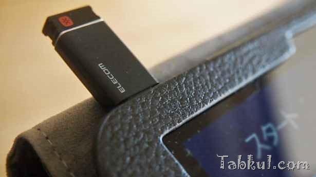PB240522-Venue8Pro-Logicool-USB-Mouse