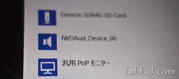 PB240547-Venue8Pro-Miracast-PTV3000