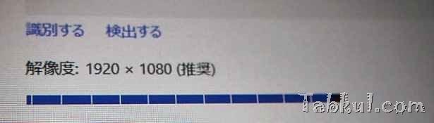 PB240550-Venue8Pro-Miracast-PTV3000