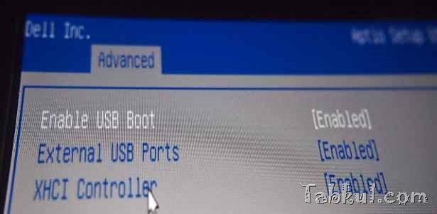 PB250569-Venue8pro-BIOS-Setting