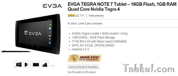 Tegra4/筆圧/GPS/7インチ『EVGA TEGRA NOTE 7』が米Neweggで販売開始―価格199ドル