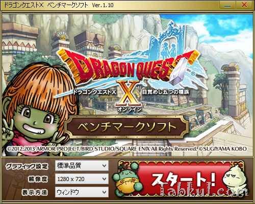 venue8pro-review-dragon-quest-bench-1