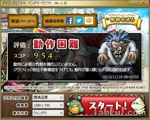 venue8pro-review-dragon-quest-bench-2