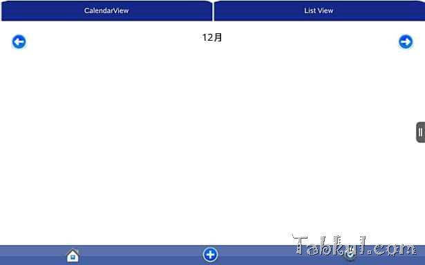 2013-12-08 00.15.01-Private-Diary