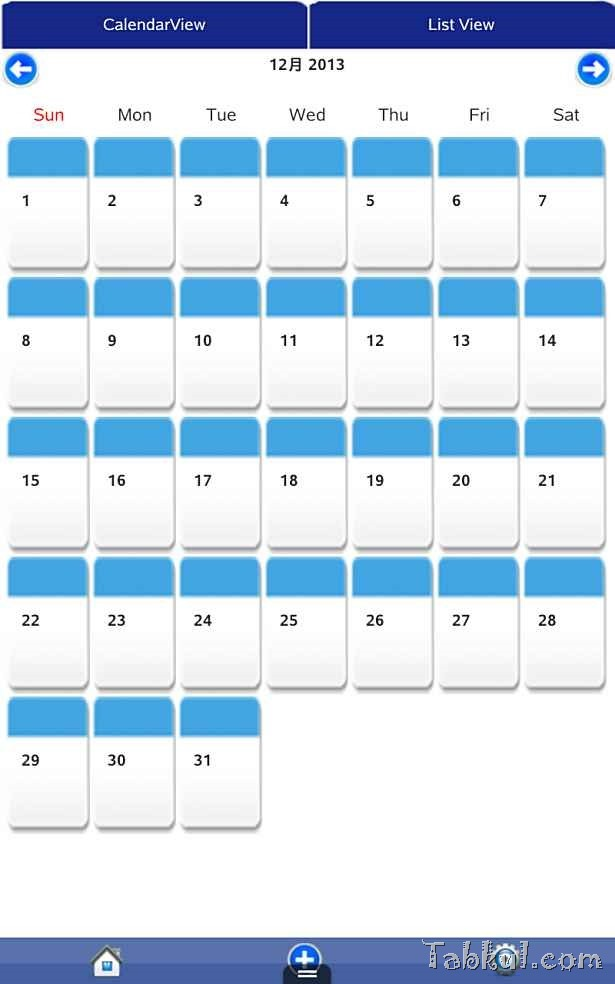 2013-12-08 00.15.28-Private-Diary