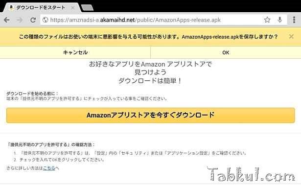 2013-12-30 11.38.13-Amazon-Apps-Tegra-Note-7