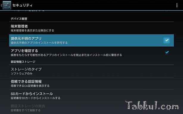 2013-12-30 11.38.58-Amazon-Apps-Tegra-Note-7