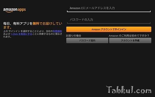 2013-12-30 11.39.39-Amazon-Apps-Tegra-Note-7
