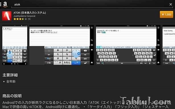 2013-12-30 11.44.23-Amazon-Apps-Tegra-Note-7