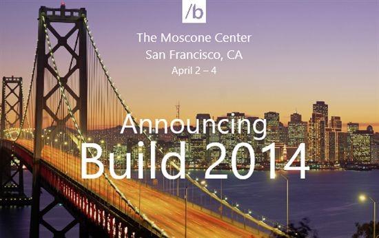 米Microsoft、『BUILD 2014』の4月2日開催を発表―Windows Phone 8.1発表か