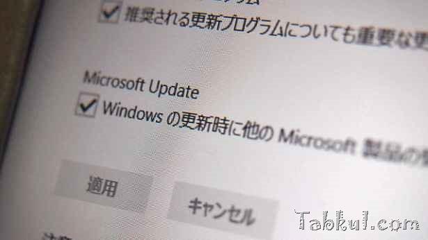 PC070737-Miix2-Updates