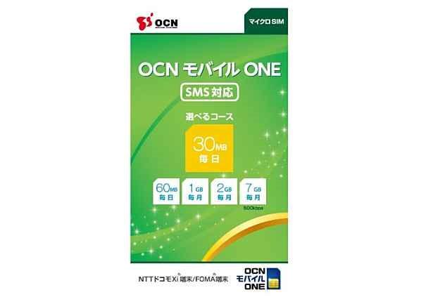 OCN-Mobile-ONE-SMS-SIM