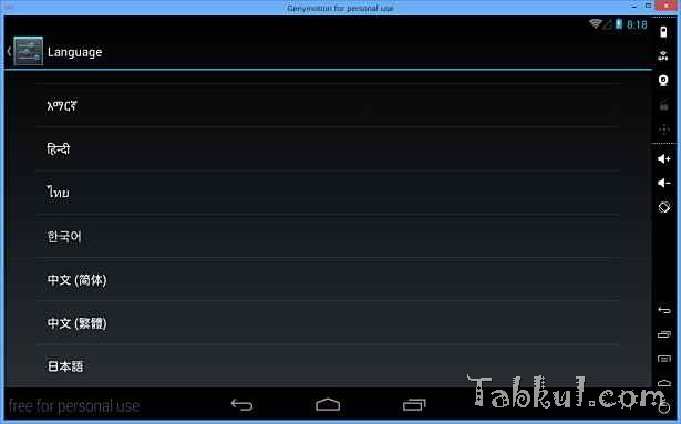 Genymotion-howto-16-Miix2-8-Android-tabkul.com