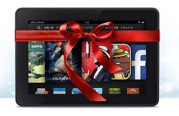 2日間限定、『Kindle Fire HDX 7』が5,000円OFF&お急ぎ便を無料に