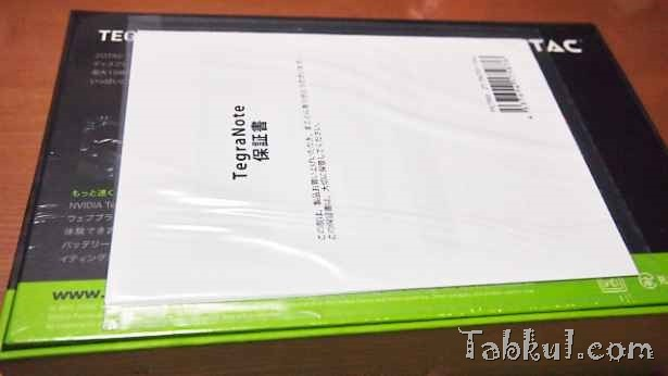 PC040625-ZOTAC-TEGRA-NOTE-7-Tabkul.com-UNBOX