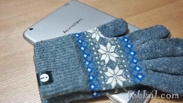Lenovo Miix2 レビュー16―タッチ手袋は使えるか