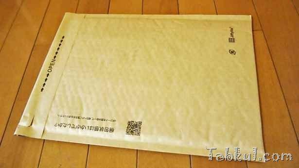 PC140805-Miix2-8-case-unboxing-tabkul.com