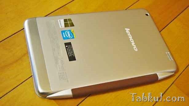 PC140819-Miix2-8-case-unboxing-tabkul.com