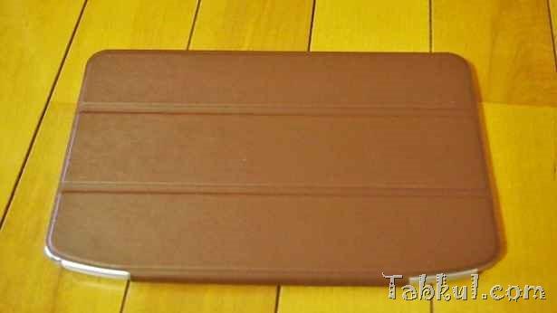 PC140820-Miix2-8-case-unboxing-tabkul.com