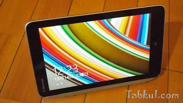 PC140821-Miix2-8-case-unboxing-tabkul.com