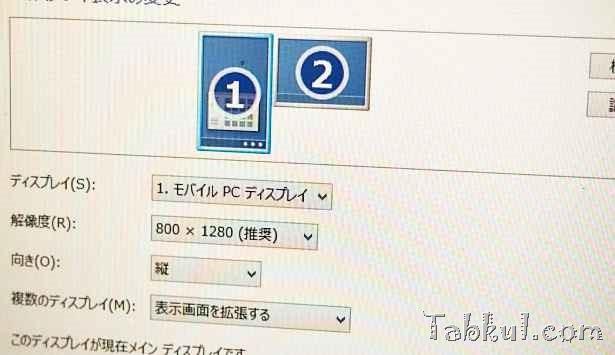 PC160895-Venue8Pro-Tabkul.com-review-GX-DVI
