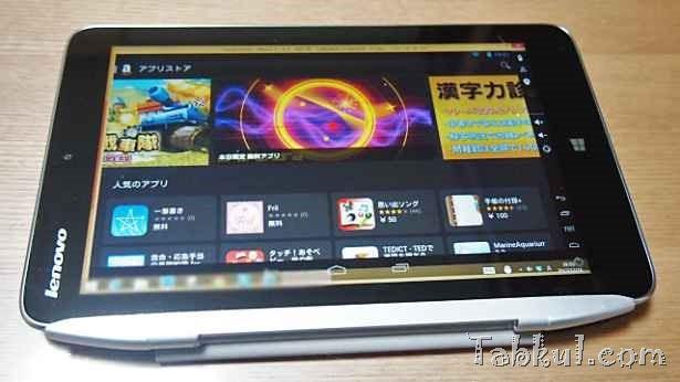 レノボ、WUXGA8インチ『ThinkPad 8』を1/28発表か