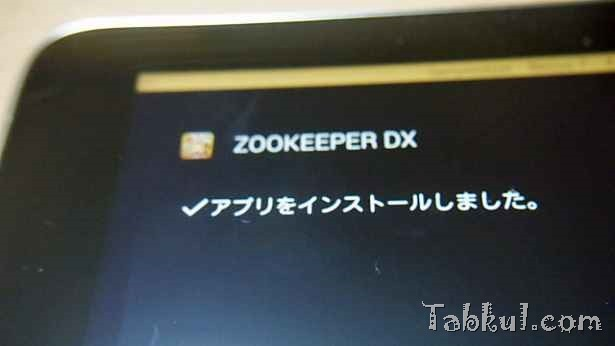 PC160920-Miix28-tabkul.com-Genymotion-review-amazon-zookeeper