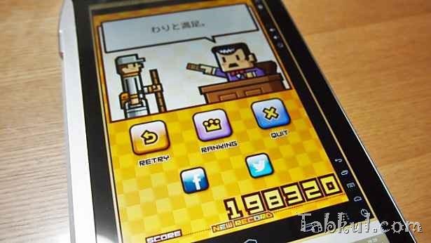 Miix2 8 レビュー24―もはやAndroidタブレット。GenymotionでAmazonアプリストア/ズーキーパーの動作確認