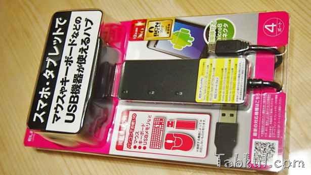 MicroUSBハブ『ELECOM U2HS-MB01-4SBK』購入、開封レビュー