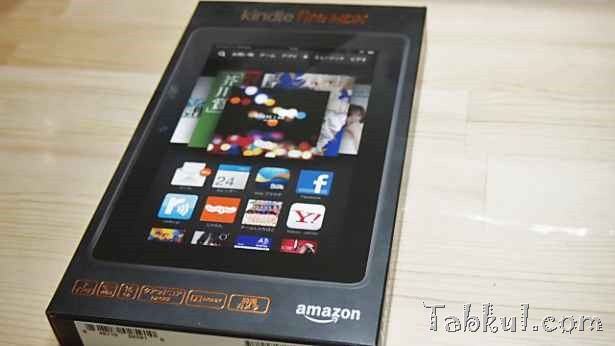 Kindle Fire HDX 7 購入レビュー01―開封編