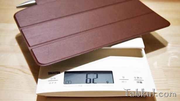 Miix2 8 レビュー30―専用カバーと装着後の重さをタニタで量る