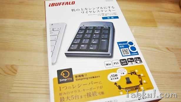 iBUFFALOの無線テンキー『SRTK01SV』購入、開封レビュー