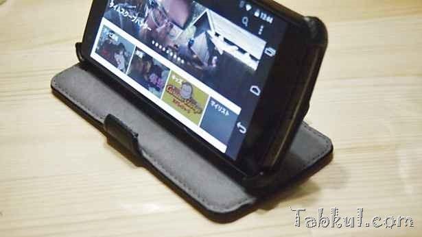 Nexus 5 のGPSで現在地が掴めない時の解決策