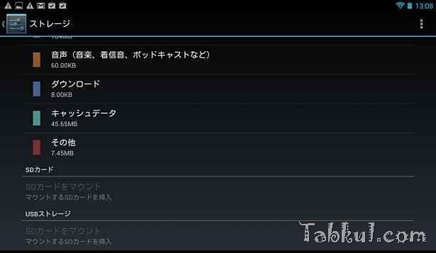 Screenshot_2013-12-05-13-08-17-Tegra-Note-USB-Memory