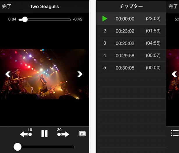 デジオン、録画番組持ち出し等に対応した「DiXiM Digital TV for iOS」Ver3を発表