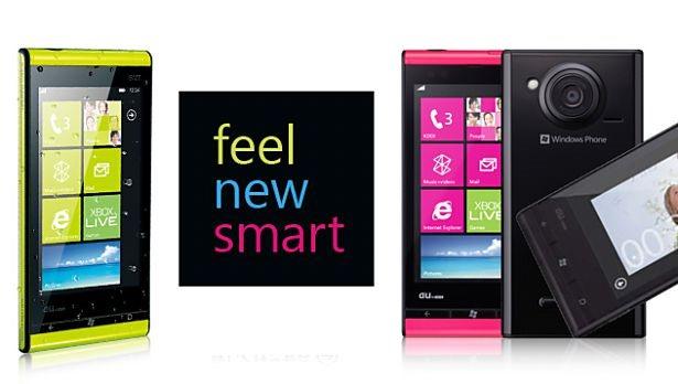 やはりWindows RT廃止か、Windows Phone 9 と2014年に統合とも