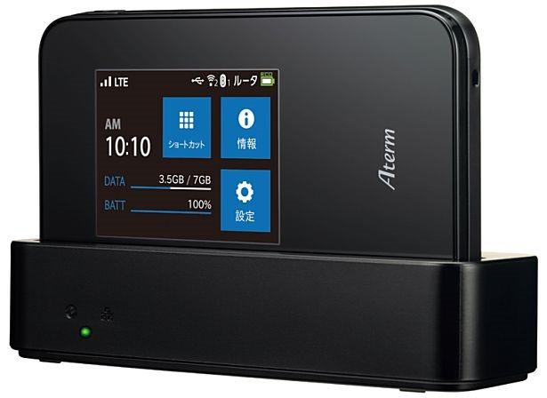 NEC、SIMフリーモバイルルータ『AtermMR03LN』発表―クアッドバンド/ac対応