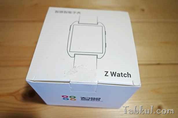 DSC00243-SmartQ-Zwatch