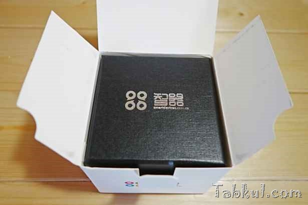 DSC00246-SmartQ-Zwatch