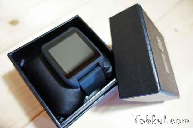 DSC00248-SmartQ-Zwatch