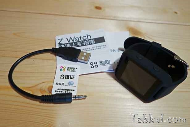 DSC00250-SmartQ-Zwatch