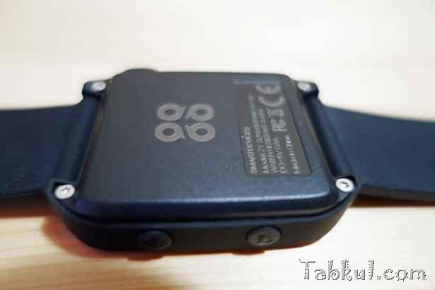 DSC00251-SmartQ-Zwatch