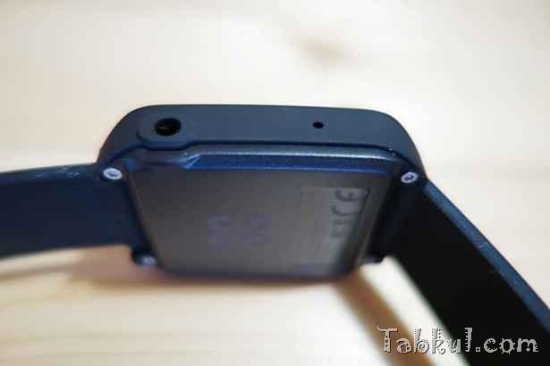 DSC00254-SmartQ-Zwatch