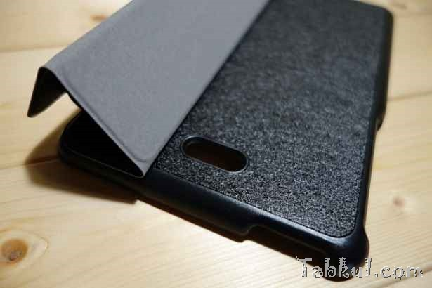 DSC00268-wisers-dell-Venue-8-pro-case-review