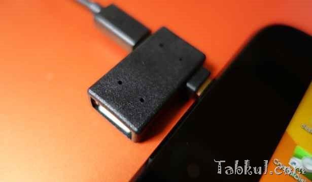 DSC00324-VivoTab-Note-8-Tabkul.com-Review