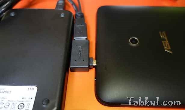 DSC00327-VivoTab-Note-8-Tabkul.com-Review