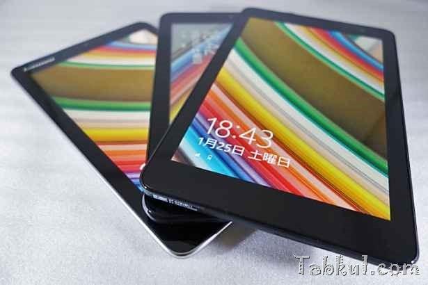 VivoTab Note 8 レビュー06―Venue 8 Pro / Miix2 8 と比較する